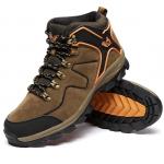 31trekking-boots-kaitori